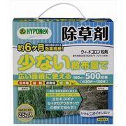 アールワイウィードコロン2.5キロ 【 ハイポネックスジャパン 】 【 園芸用品・除草剤 】