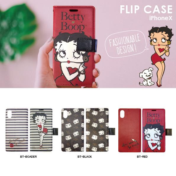 FLIP JACKET(iPhone Xケース)