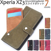 手帳型ケース Xperia XZ3 SO-01L SOV39 801SO ケース エクスペリアXZ3 スマホケース tpu PUレザー