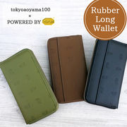 vibram × TOKYO AOYAMA 100 RUBBER LONG WALLET / 長財布 3色展開