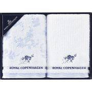 ロイヤルコペンハーゲン ブルーフラワー タオルセット 59-3369200