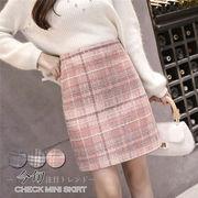 この季節に大活躍 大人の魅力  韓国ファッション  チェック スカート レディース ハイウエスト スカート
