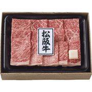 松阪牛焼肉カルビ300g 2252-80
