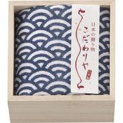 こだわりや 木箱入り日本製ガーゼタオルハンカチ ブルー KDK501BL