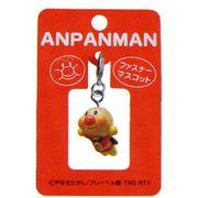 【アンパンマン】[ANJ-380]ファスナーマスコット(飛んでるアンパンマン)