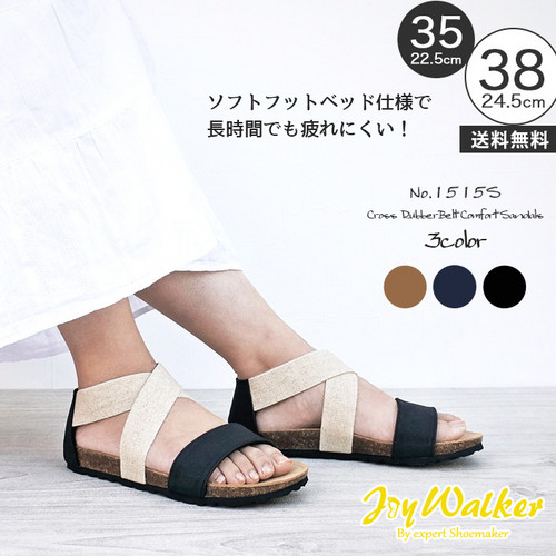 【joy walker】 レディースサイズ クロス バンド サンダル 3色