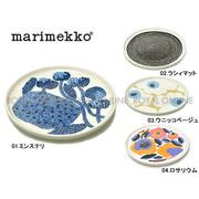 Y) 【マリメッコ】 69073 69071 マリメッコ 食器 プレート 雑貨 北欧 13.5cm 全4色