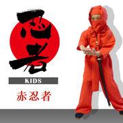 レッド忍者キッズ3点セット子供 キッズ 女の子 男の子 忍者 ハロウィン コスプレ 衣装 コスチューム