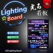 光る看板 電光掲示板 電子看板 700×500 XLサイズ 看板 ライティングボード / 商用 店舗用看板