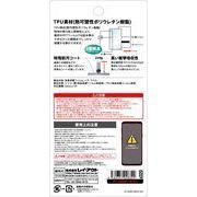 Galaxy S9 液晶保護フィルム TPU 光沢 フルカバー 衝撃吸収
