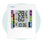 (ヘルシー&ビューティ)(環境指標計)デジタル温湿度計 PC-7980GTI 1078-00