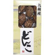 九州産どんこ椎茸 CD-10N