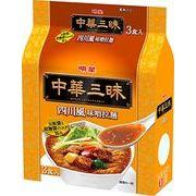 【3月末まで送料無料】明星 中華三昧 四川風味噌拉麺 3食パック