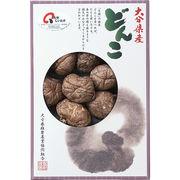 大分産どんこ椎茸(70g)
