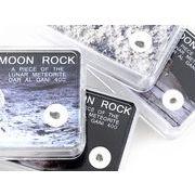 月の石(GANI400) 1個