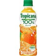 【3月末まで送料無料】トロピカーナ 100% オレンジ 330mlPET