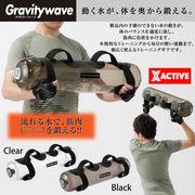 Gravitywave(グラビティウェーブ) 15L