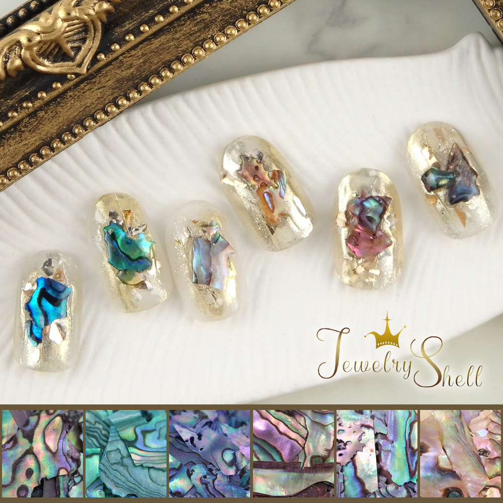 宝石のように輝く【ジュエリーシェル6種】 ネイル マーブル ハンドメイド レジン