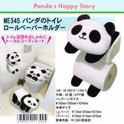 パンダのトイレロールペーパーホルダー