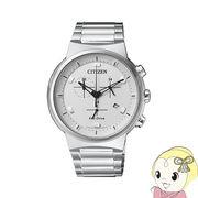 [逆輸入品] CITIZEN 腕時計 EcoDrive クロノグラフ AT2400-81A