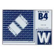 西敬 ソフトダブルケース B4 CSW-B4 00024902