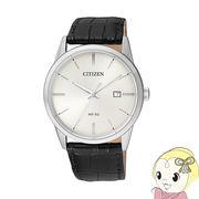 [逆輸入品] CITIZEN 腕時計 スタンダード BI5000-01A