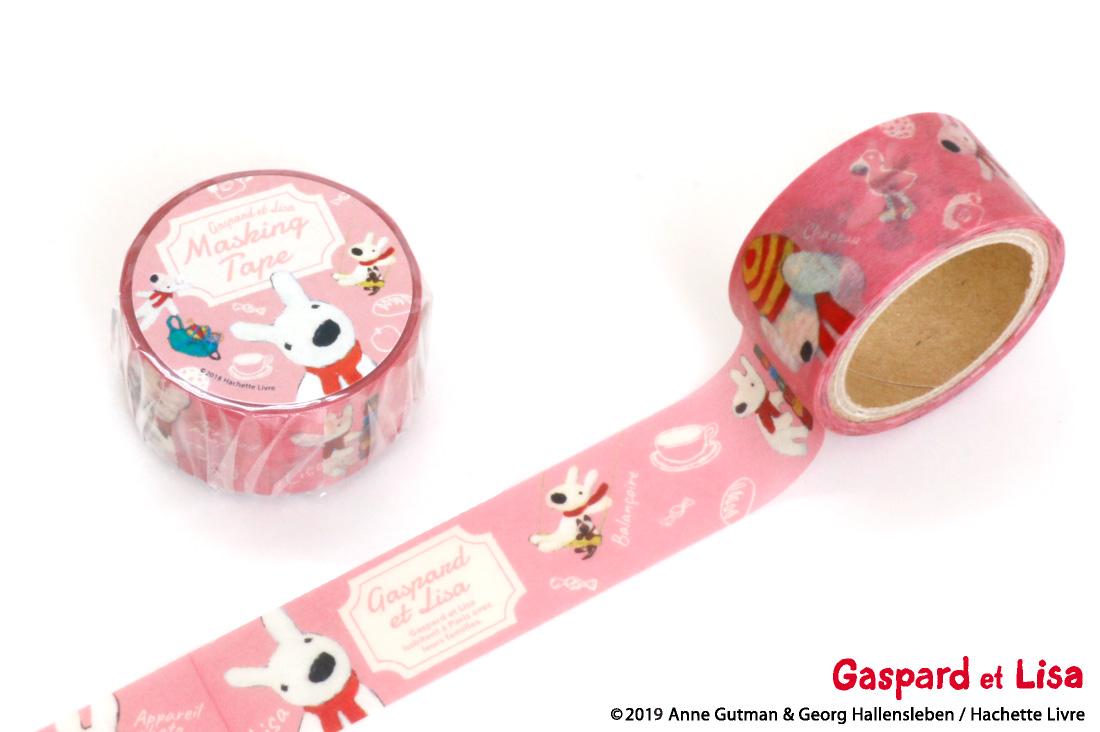 Kikka Gaspard et Lisa マスキングテープ2種類【2019_2_6発売】