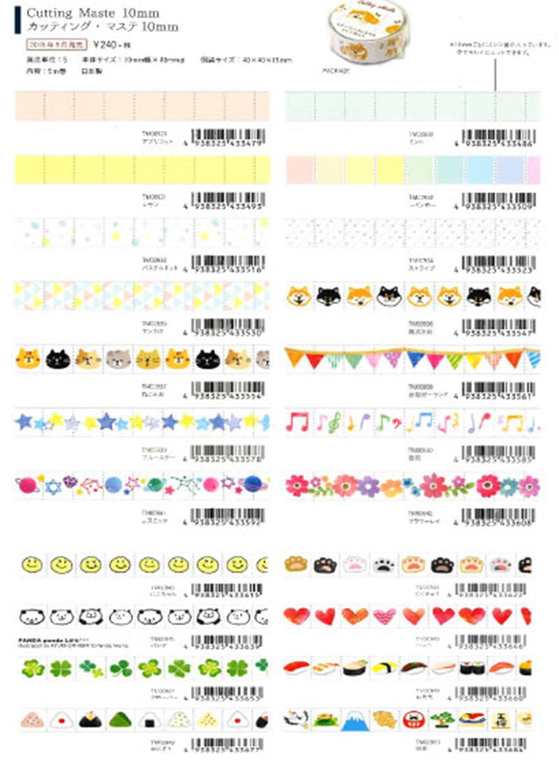 PINE BOOK カッティング・マステ 10mm【2018_9月発売】22種