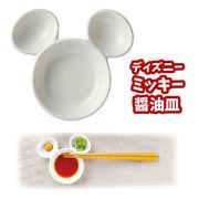 ディズニー 醤油皿 ミッキー 600 SAN2460 ミッキーマウス 刺身
