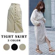 【2019春夏新作】肌触り◎美しくシルエットがキープされるボタン付ナロータイトスカート