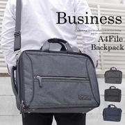 【ネット販売不可】バッグ ビジネスバッグ ショルダーバッグリュック メンズ 三方開き LAP-4M937DK