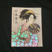 【2019新作】外国人観光客に大人気!? オーロラ反射 美人画Tシャツ