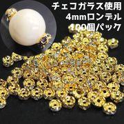 激安 チェコ産ガラス使用 ロンデル ゴールドホワイト 花型  4mm お得な100個パック キラキラ