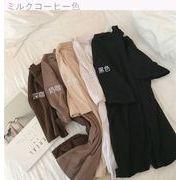 春服 女性服 韓国風 ルース アンティーク調 何でも似合う ベーシックデザイン 単一色