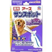アース 薬用サンスポットラベンダー 大型犬用 3.2g×3本 【おまとめ60個】