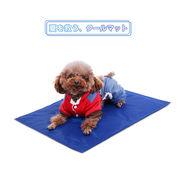 犬 猫マット ペット用 クールマット 接触冷感 冷凍なし 電源不要 自動冷却 ブルー