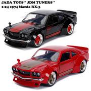 JADATOYS 1:24 1974 MAZDA RX-3 ミニカー 【2種チョイス】