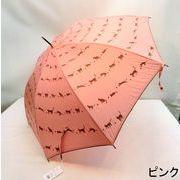 【雨傘】【長傘】パイピング&ステッチうず猫柄細巻軽量ジャンプ傘