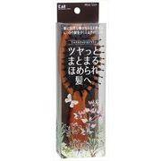 KQ3160 ミニミックスクッションブラシ 【 貝印 】 【 ブラシ 】
