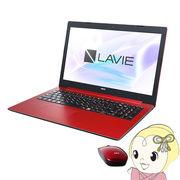 [予約]NEC 15.6型 ノートパソコン LAVIE Note Standard NS600/MAR PC-NS600MAR [カームレッド]