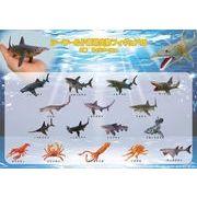 シーワールド海洋生物フィギュア16