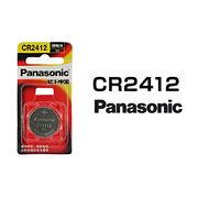 パナソニック リチウムボタン電池 CR2412 1個 日本メーカー 逆輸入