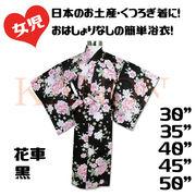 子供/女児彩り浴衣『花車』黒