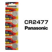 パナソニック リチウムボタン電池 CR2477 5個セット 1シート 日本メーカー 逆輸入