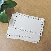 肉球シンプルメッセージカード