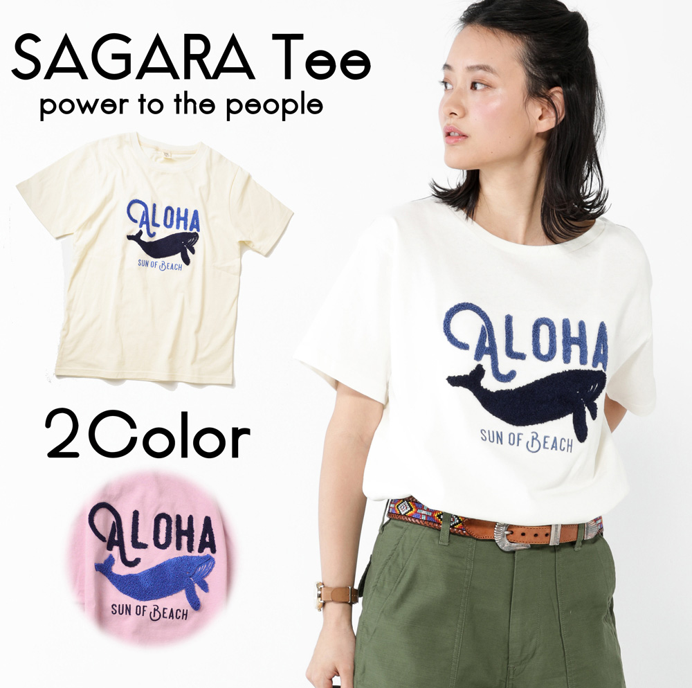 【19SS新作】【実績商品】ALOHAサガラ刺繍Tシャツ