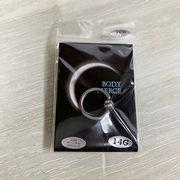 ボディピアス サージカルステンレス 316L 14ゲージ 12mm 定番キャプティブビーズリング