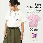 【19SS新作】【実績商品】サーフフラミンゴ柄ワンポイント刺繍Tシャツ