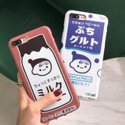 iphone7/8 XSMAXiphoneシンプルなスマホケースミルクIMDケース