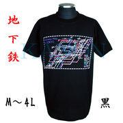 『地下鉄』路線図Tシャツ 黒 M~3L